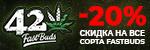 НОВИНКИ и БОНУСЫ. Курьерская доставка по СПб и МСК. Магазин Pakaloco&amp