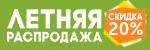 НОВИНКИ и БОНУСЫ. Курьерская доставка по СПб и МСК. Магазин Pakaloco!