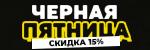 НОВИНКИ и БОНУСЫ. Курьерская доставка по СПб и МСК. Магазин Pakaloco