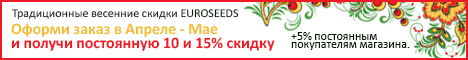 ���������� ������ 10 � 15% � ������� !.