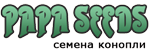 Семена конопли, по низким ценам, бонусы всем! Курьер в Москве 1-2 дня.