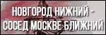 Феминизированные семена от 133 рублей.