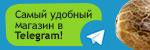 Errors Seeds в Telegram, заказывай удобно и максимально безопасно