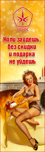 Даёшь новый год, блеа*ь!