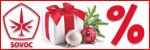 Скидоньки и подарочки новогодние!