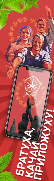 Качай приложение и будь всегда на связи!