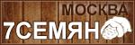 Семена конопли. Доставка по Москве, всей России и СНГ