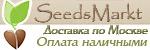 СКИДКИ, ПОДАРКИ, КУРЬЕР ПО МОСКВЕ :)