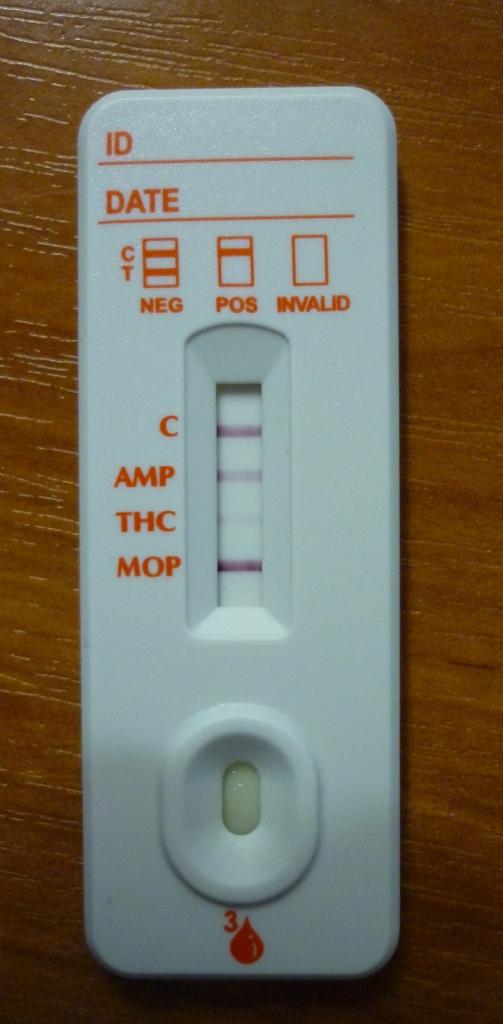 иммунохром 3 мульти экспресс инструкция - фото 5