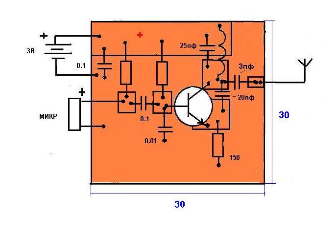 Монтажная схема радио жука