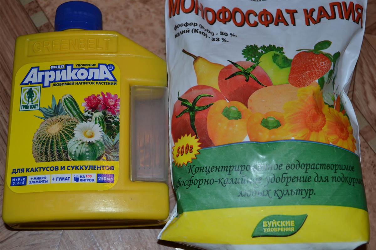 Удобрения для выращивания конопли 50