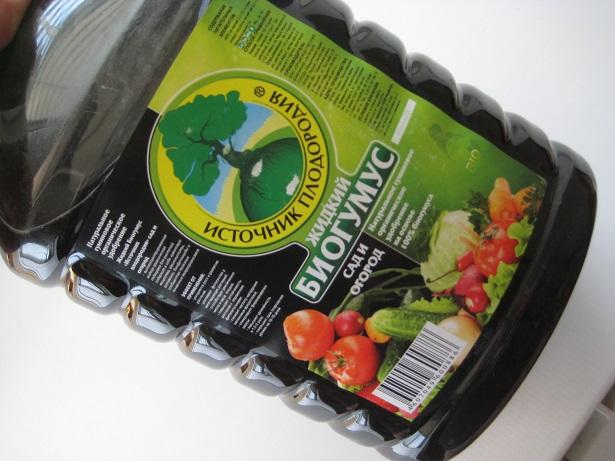 Биогумус жидкий для конопли наказание за выращивание конопли