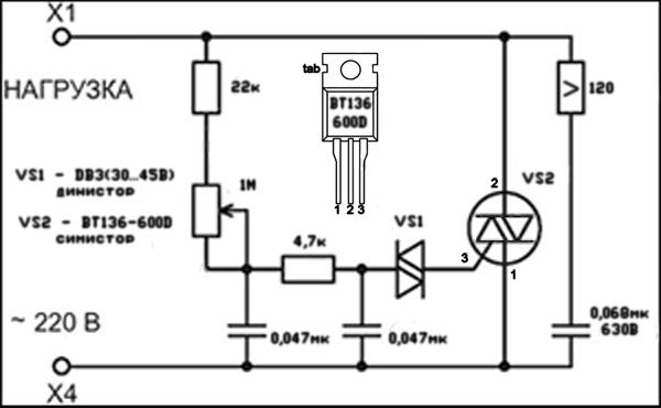 Схема диммера на bt136